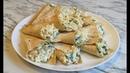 Безумно Вкусная Закуска КУЛЕЧКИ ИЗ ЛАВАША Просто Покорит Вас Закуска из Лаваша Lavash Snack