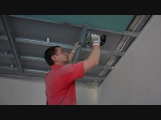 Как одному прикрутить гипсокартон на потолок