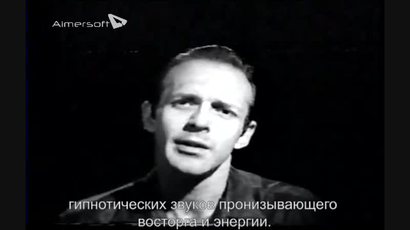 BBC Documentation This is Ska Traditional Ska And Rocksteady русские субтитры