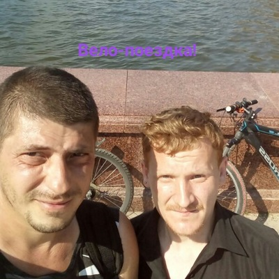 Дима Фролов