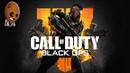 Call of Duty Black Ops 4 2➤Blackout Боишься умирать Бери вертолет