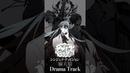 ヒプノシスマイク「シンジュク・ディビジョン麻天狼 Drama Track① 」from 「麻天狼 音韻臨床 」 第三弾CD