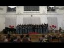 Фрагменты из реквиема: Domine Jesu Christe , Dies irae , Lacrimosa , В. Моцарт