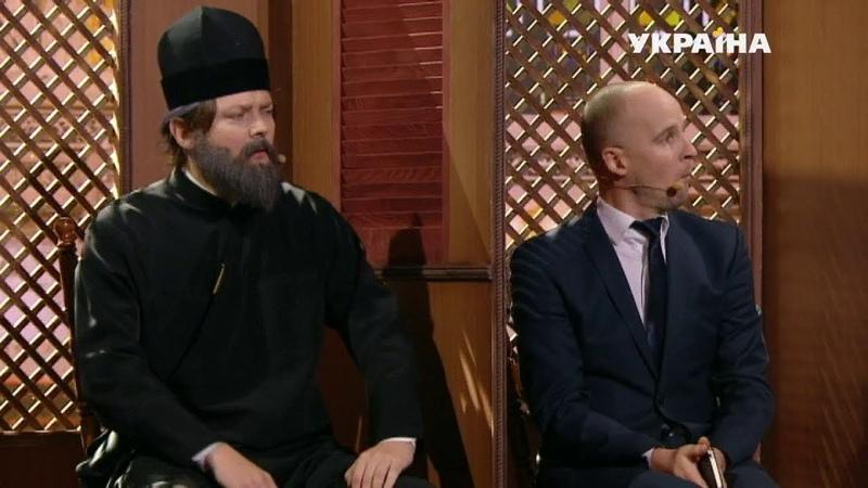 Парубий на исповеди у священника Новогоднее Шоу Братьев Шумахеров