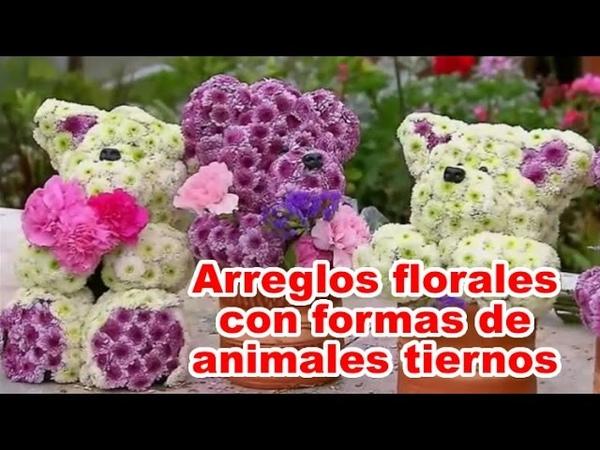 Arreglos florales con formas de tiernos animales Historia de una genial idea de negocio