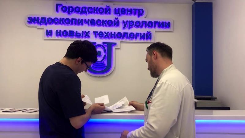 Врач-уролог Емельяненко Алексей Валерьевич