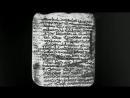 BBC_ В поисках библейской истины (2014) _ 1 серия