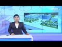 Түркістанда әкімшілік іскерлік орталығының құрылысы басталды