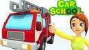 Автошкола Мультфильм про пожарную машину на английском языке