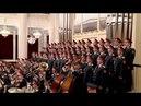 В путь Alexandrov Ensemble 2018