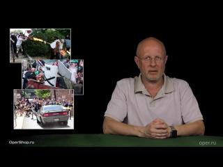 Goblin News 017 Борьба с историей в США, длинные руки ИГИЛ и онлайн-зрада на Украине [720p]