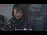 [РУС. САБ] Taeha, Ahin (MOMOLAND) - I Need You and I Want You (MV) [Cross OST 5]