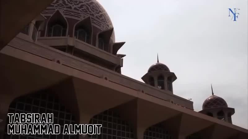 Сатр қонуни Аллоҳ ҳаст