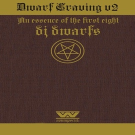 :Wumpscut: альбом Wumpscut: presents Dwarf Craving, Vol. 2