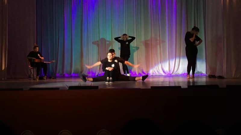 Спектакль ЖИЗА творческого коллектива студентов университета СИНЕРГИЯ, город Москва. 7 декабря 2018 год, Дудинка.