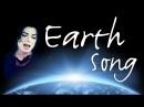 Майкл Джексон - Песня Земли