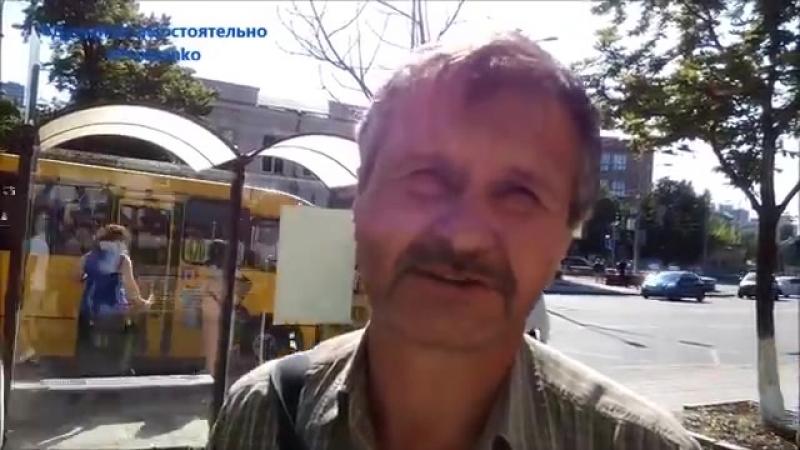 Киев Опрос Нужно ли возобновить в Украине вещание российских телеканалов 23 05 2018