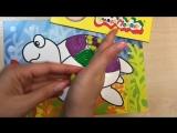 Раскраска Пластилином Морские Жители