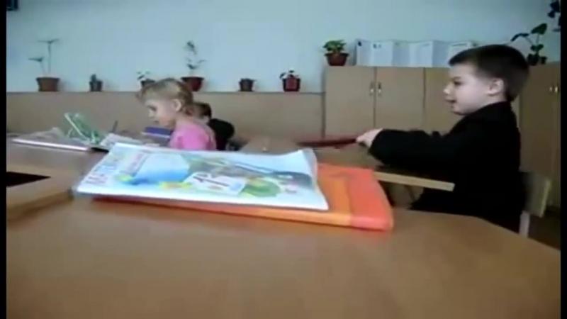 Дети бьются дневником и головой об парту Смехота.mp4