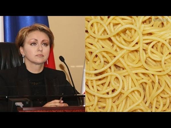 Призвавшая жить на 3,5 тысячи рублей экс-министр получала пособие