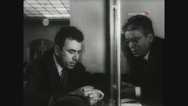 Инспектор и ночь(Болгария.Детектив.Нуар.1963)