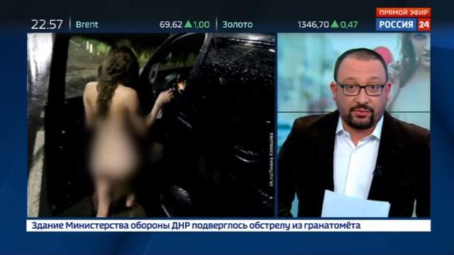 Новости на Россия 24 • Протесты в стиле ню студентка из Иркутска акционирует в Сети с помощью своих обнаженных фото