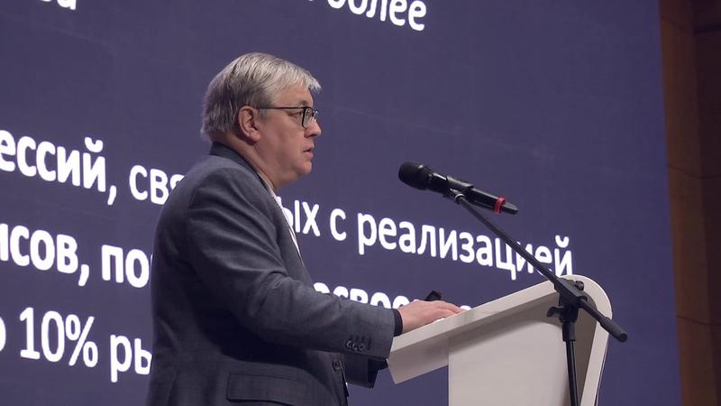 ESTARS 2018 Пленарное заседание Ярослав Кузьминов НИУ ВШЭ