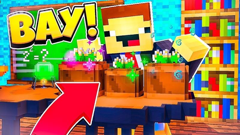 НУБ ВЫРАЩИВАЕТ КУСТЫ! 2 ШКОЛА МАЙНКРАФТА! Школьные Приключения в Майнкрафт | Мультик Minecraft