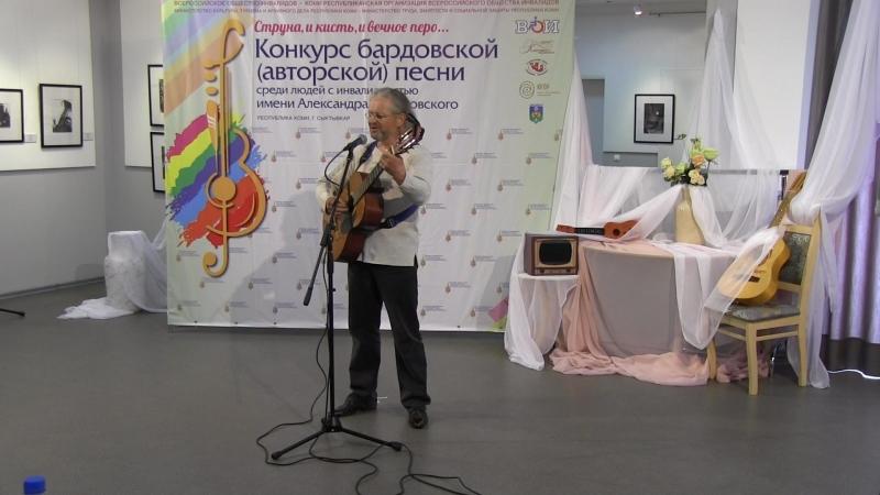 Межрегион 2018 стихи Дамира Хайруллина