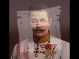 Сараевский инцидент убийство Франца Фердинанда