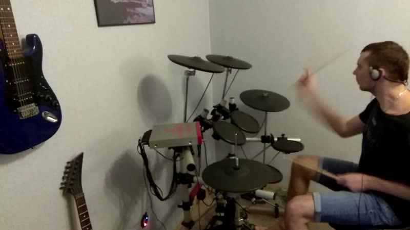 три вторых когда тебя нет drum cover