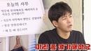 18.08.26 Lee Seung Gi Jibsabu Ep 33 Cuts (7)
