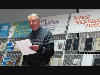 Авторское исполнение, Субботин Александр, Новобелокатай,