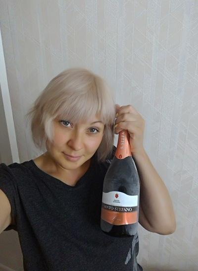 Юлия Ишмакова