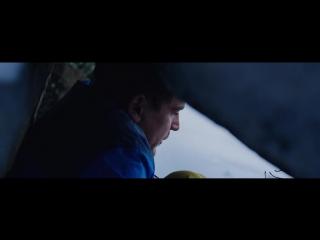 Анонс_HD_Фильм_На_глубине_шести_футов_СБ_21-30