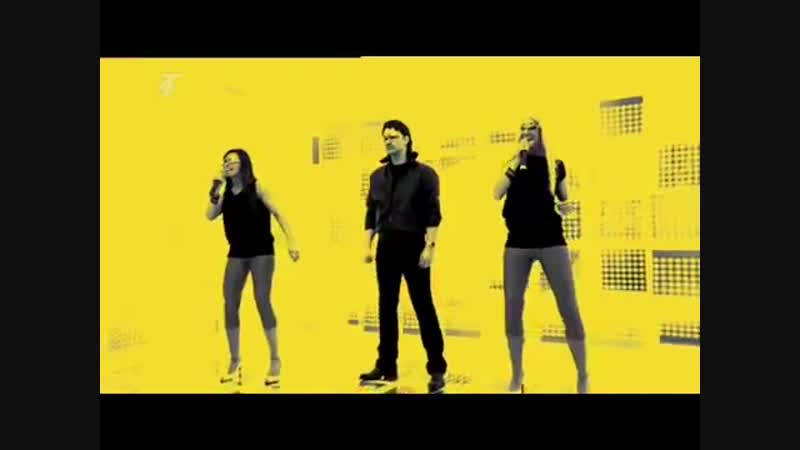 Gunther Sunshine Girls - Ding Dong Song