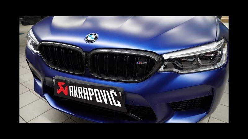 Выхлоп за миллион установка первого eisenmann и akrapovic в России на BMW M5 F90