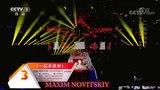 Максим Новицкий виконав укранську псню в прайм-тайм на топ телеканал Китаю CCTV1. 2018