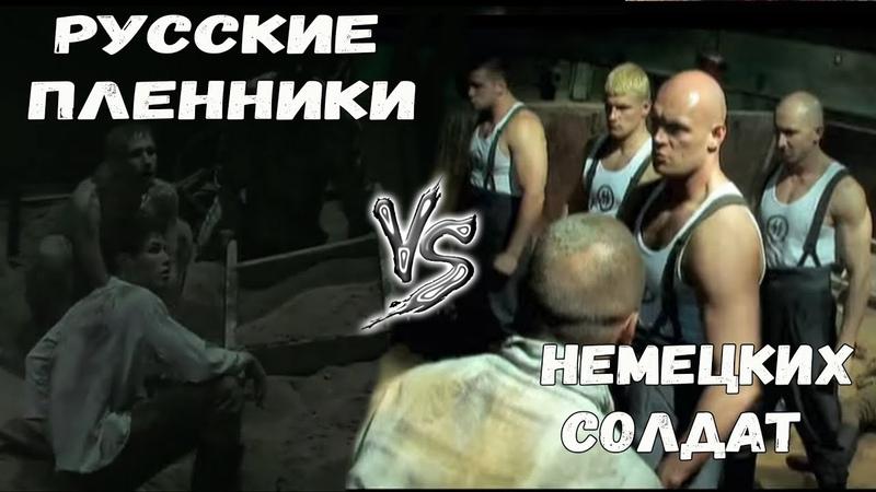 КИНО-БИТВЫ №67. Русские солдаты против немцев. (Главный калибр/ХРОНИКА АДА 2006)