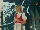 АССОЛЬ 1982 Мультфильм советский для детей смотреть онлайн