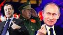В РОССИИ РАСХДОВ НА СОДЕРЖАНИЕ АРМИИ, ЧИНОВНИКОВ И ПРЕЗИДЕНТА ПУТИНА ВЫРОСЛО ВДВОЕ