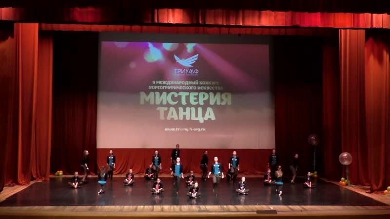 ОАНТ ДВИЖЕНИЕ степ танец ВЫБОР ЗА НАМИ