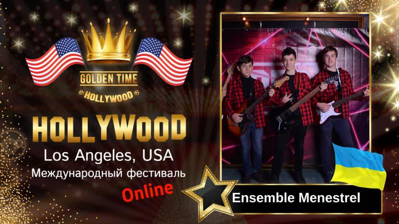 GTHO 3125 0033 Ансамбль Менестрель Ensemble Menestrel Golden Time Online Hollywood 2019