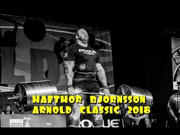 Хафтор Бьернссон Hafthor Julius Bjornsson The Mountain ARNOLD STRONGMAN CLASSIC 2018