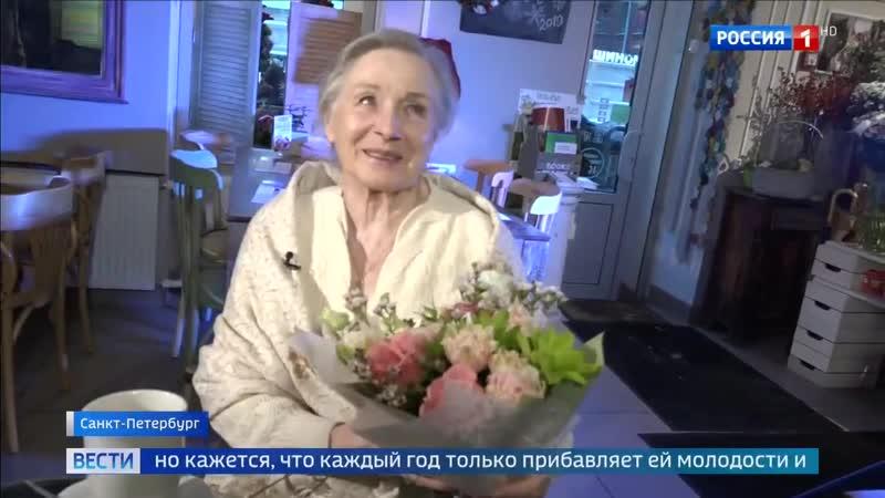 Ларисе Малеванной — 80. Сюжет телеканала Россия