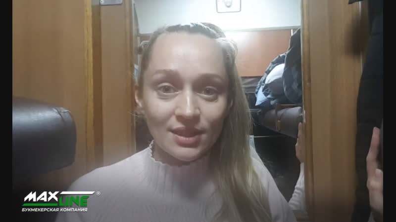 Видеопрогноз Кристины Козел на матч Галатасарай Порту