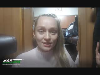 Видеопрогноз Кристины Козел на матч Галатасарай - Порту!