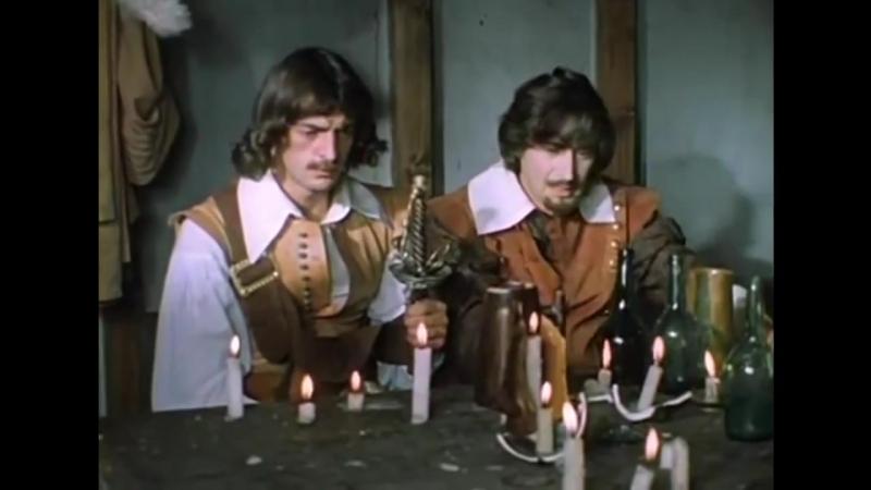 ДАртаньян и три мушкетера - Песня Атоса о Миледи [HD]