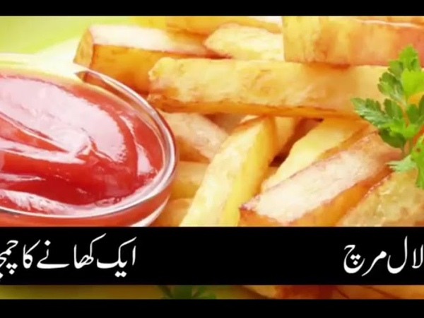 Tastes Of Aloo Chips Recipe