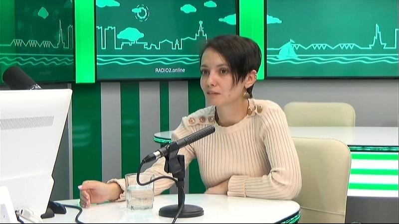 Гость на Радио 2. Марина Баена, психолог ГПС Психологи. Тема Травля в детской среде.